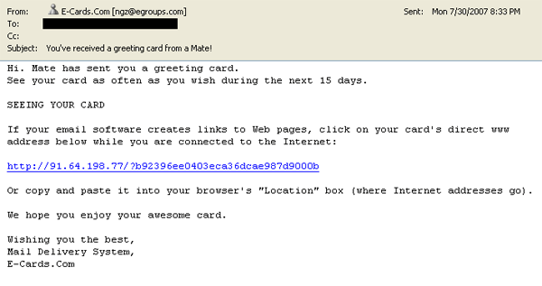 Fake greetings card e mails new spam tactic spywareremove greeting card spam m4hsunfo Image collections