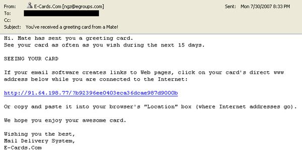 greeting card spam