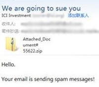 we are going to sue you spam message