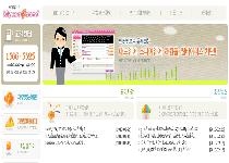 MycomGuard Screenshot 2