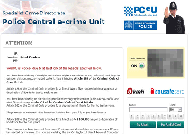 Police Central E-crime Unit PCEU Ransomware Screenshot 2