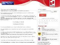 West Yorkshire Ransomware Screenshot 1