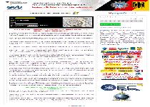 GVU Gesellschaft zur Verfolgung Ransomware Screenshot 2