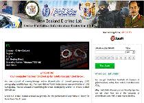 Ministry of Public Safety New Zealand Virus Screenshot 1
