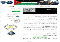 Palestinian Civil Police Force Virus Screenshot 1