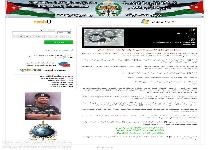 Public Security Directorate Ransomware Screenshot 1