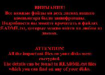 Troldesh Ransomware Screenshot 1